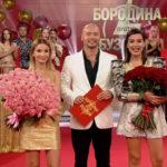 Бородина против Бузовой, 1 сезон, 255 серия