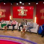 Бородина против Бузовой, 1 сезон, 303 серия