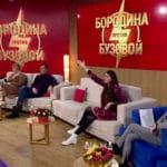 Бородина против Бузовой, 1 сезон, 354 серия