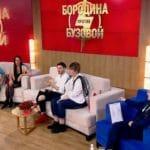 Бородина против Бузовой, 2 сезон, 35 серия